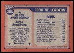 1991 Topps #398   -  Ryne Sandberg All-Star Back Thumbnail
