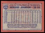 1991 Topps #470  Howard Johnson  Back Thumbnail