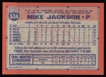 1991 Topps #534  Mike Jackson  Back Thumbnail