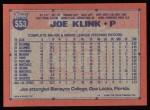 1991 Topps #553  Joe Klink  Back Thumbnail