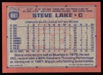 1991 Topps #661  Steve Lake  Back Thumbnail