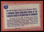 1991 Topps #7   -  Ryne Sandberg Record Breaker Back Thumbnail