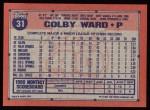 1991 Topps #31  Colby Ward  Back Thumbnail