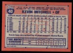 1991 Topps #40  Kevin Mitchell  Back Thumbnail