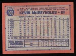 1991 Topps #105  Kevin McReynolds  Back Thumbnail