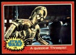 1977 Topps Star Wars #126   A quizzical Threepio Front Thumbnail