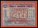 1991 Topps #336  Matt Nokes  Back Thumbnail