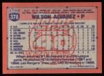 1991 Topps #378  Wilson Alvarez   Back Thumbnail