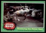 1977 Topps Star Wars #236   Readying the Rebel Fleet Front Thumbnail