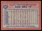 1991 Topps #591  Ken Hill  Back Thumbnail