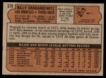 1972 Topps #578  Billy Grabarkewitz  Back Thumbnail