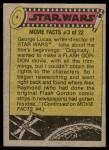 1977 Topps Star Wars #262   Creature of Tatooine Back Thumbnail