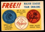 1958 Topps   Felt Team Emblems Card Front Thumbnail