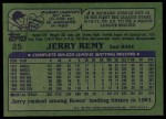 1982 Topps #25  Jerry Remy  Back Thumbnail