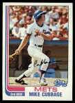 1982 Topps #43  Mike Cubbage  Front Thumbnail
