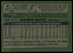 1982 Topps #63  Mario Soto  Back Thumbnail