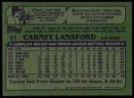 1982 Topps #91  Carney Lansford  Back Thumbnail