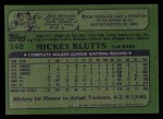 1982 Topps #148  Mickey Klutts  Back Thumbnail