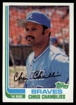 1982 Topps #320  Chris Chambliss  Front Thumbnail