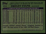 1982 Topps #355  Dwight Evans  Back Thumbnail