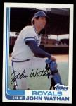 1982 Topps #429  John Wathan  Front Thumbnail