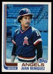 1982 Topps #572  Juan Beniquez  Front Thumbnail