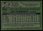 1982 Topps #654  Jim Morrison  Back Thumbnail