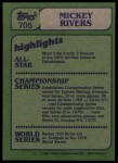 1982 Topps #705   -  Mickey Rivers In Action Back Thumbnail