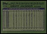 1982 Topps #779  Grant Jackson  Back Thumbnail