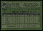 1982 Topps #783  Greg Harris  Back Thumbnail