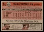 1981 Topps #274  Craig Chamberlain  Back Thumbnail
