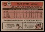 1981 Topps #348  Bob Sykes  Back Thumbnail