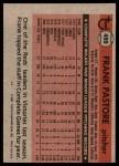 1981 Topps #499  Frank Pastore  Back Thumbnail