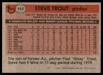 1981 Topps #552  Steve Trout  Back Thumbnail