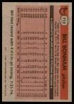 1981 Topps #712  Bill Bonham  Back Thumbnail