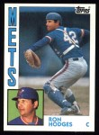 1984 Topps #418  Ron Hodges  Front Thumbnail