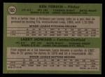 1971 Topps #102   -  Larry Howard / Ken Forsch Astros Rookies Back Thumbnail