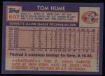 1984 Topps #607  Tom Hume  Back Thumbnail