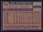 1984 Topps #727  Joel Youngblood  Back Thumbnail