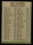1971 Topps #67   -  Jim Palmer / Diego Segui / Clyde Wright AL ERA Leaders  Back Thumbnail