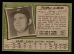 1971 Topps #5  Thurman Munson  Back Thumbnail