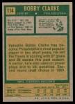 1971 Topps #114  Bobby Clarke  Back Thumbnail