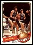 1979 Topps #22  Billy Paultz  Front Thumbnail