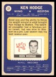 1969 Topps #27  Ken Hodge  Back Thumbnail