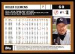 2002 Topps #60  Roger Clemens  Back Thumbnail