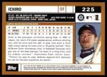 2002 Topps #225  Ichiro Suzuki  Back Thumbnail