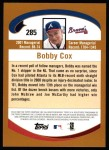 2002 Topps #285  Bobby Cox  Back Thumbnail