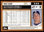 2002 Topps #549  Mike Darr  Back Thumbnail