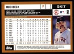 2002 Topps #567  Rod Beck  Back Thumbnail