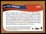 2002 Topps #669   Texas Rangers Back Thumbnail